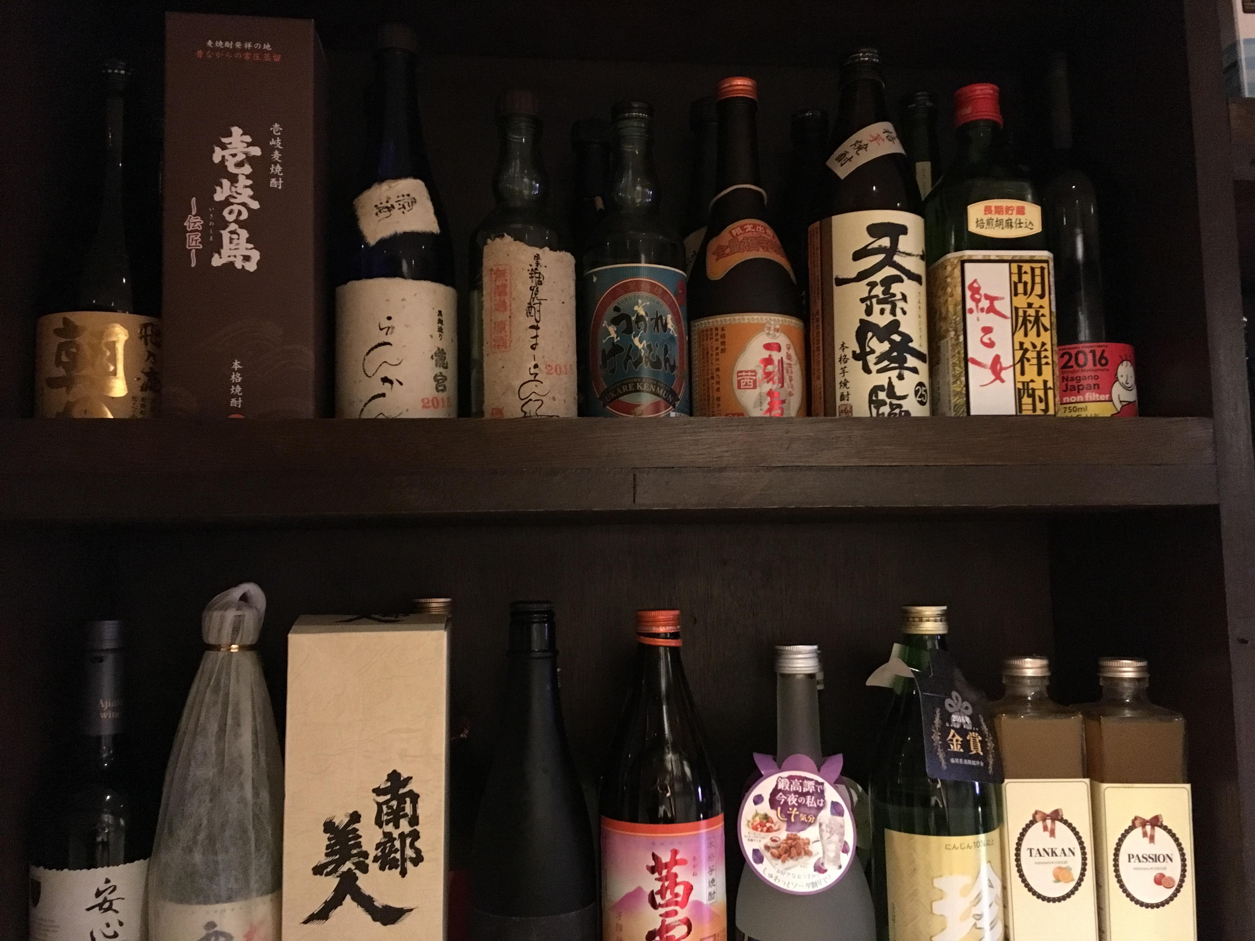 【楽が気 新橋本店】が厳選したお酒で飲み会をしませんか?